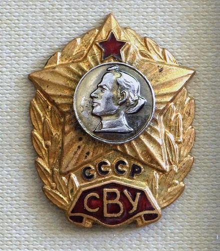 Медаль 70 лет со дня основания авату