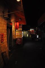 2010-Feb Japan