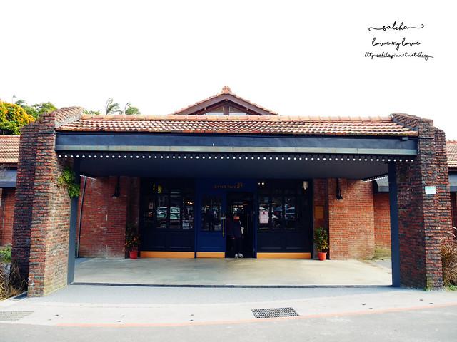 陽明山一日遊景點餐廳brickyard33 (2)