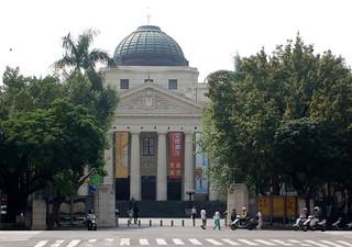 National Taiwan Museum (國立台灣博物館), Taipei (台北)