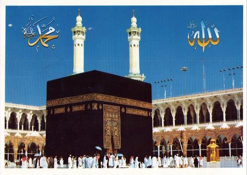 Kaaba, Mecca, Saudi Arabia