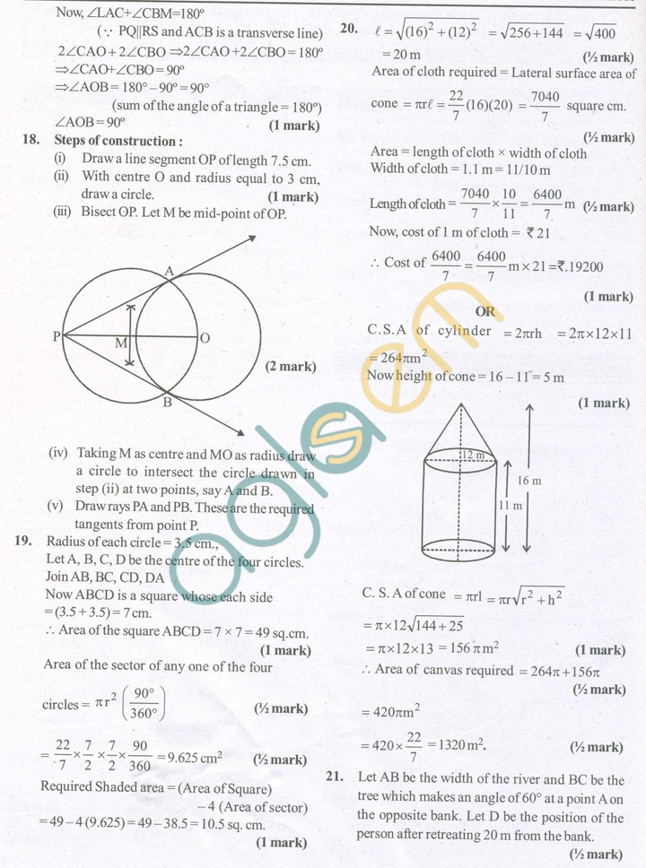 CBSE Solved Sample Papers for Class 10 Maths SA2 - Set A