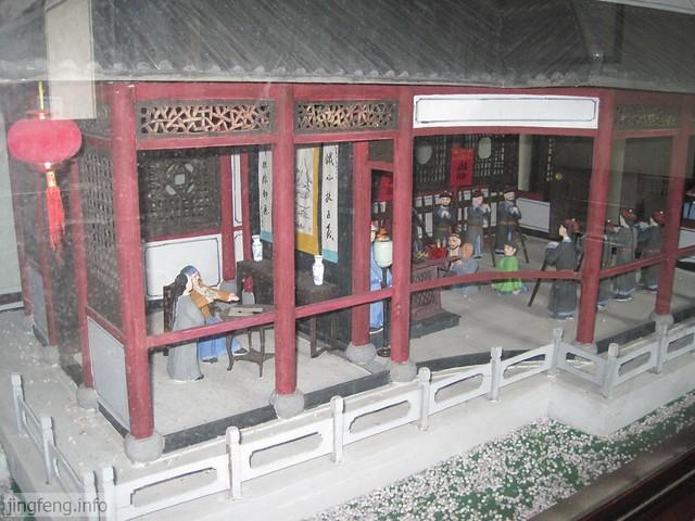 安昌古镇 师爷馆 (10)