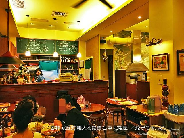 客林 家庭式 義大利餐廳 台中 北屯區  57