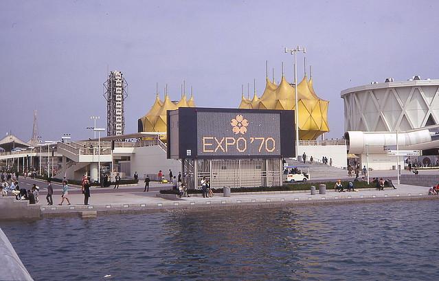 10-27 Osaka - Expo 70