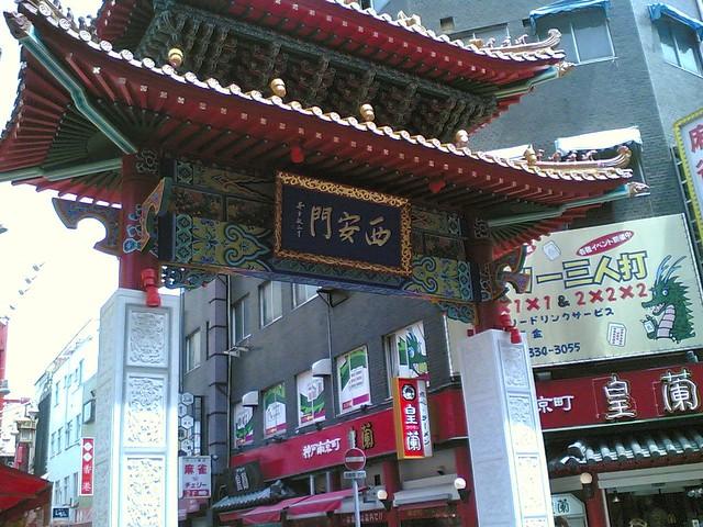 The Xian Gate