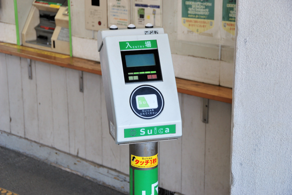 Suica Fare Card Reader in Benten-bashi Station