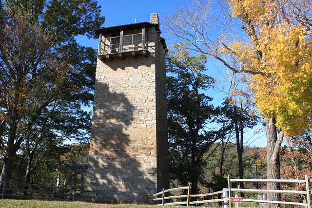 The Shot Tower is accessible by trail or car.
