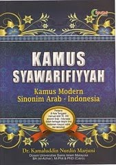 Kamus Lengkap Bahasa Indonesia Sinonim