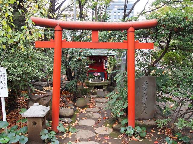 愛宕神社 (東京都港区)