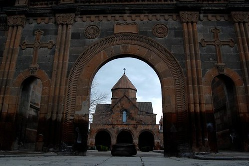 Saint Gayane Church ,Armenia