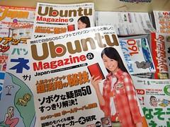 newspaper(0.0), poster(0.0), tabloid(1.0), magazine(1.0), advertising(1.0),
