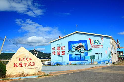 09T3墾丁公園-後壁湖漁港
