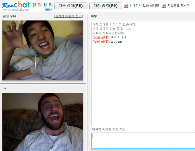 south korean chat rooms