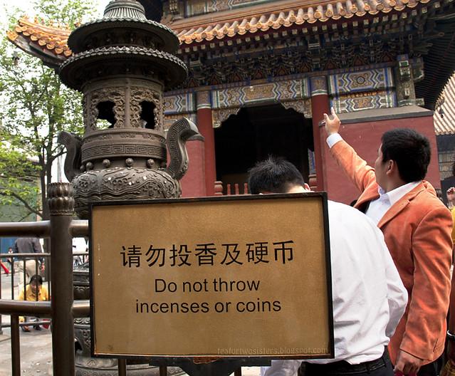 Beijing2010_1087