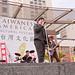 SF Taiwanese American Cultural Festival 2011