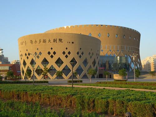 Opera House, Kangbashi, Ordos, Inner Mongolia, China