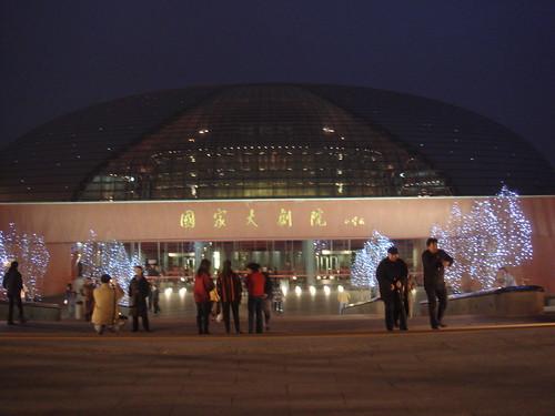 国家大劇院