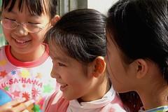 Guangdong 2006 - School visit in Foshan