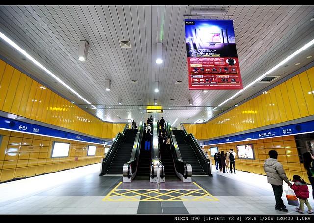 市政府捷運站