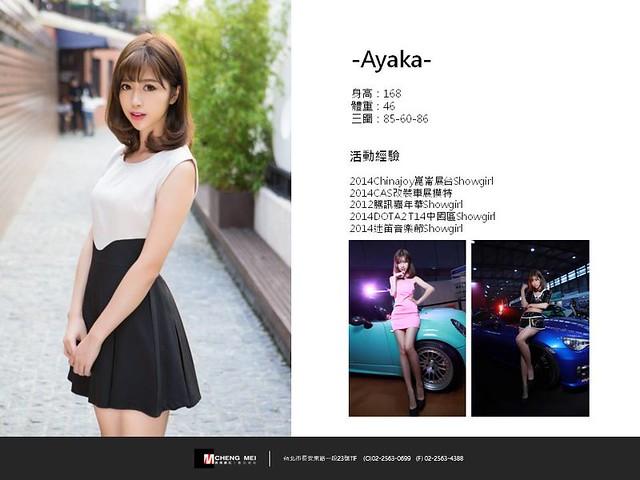 Header of ayaka