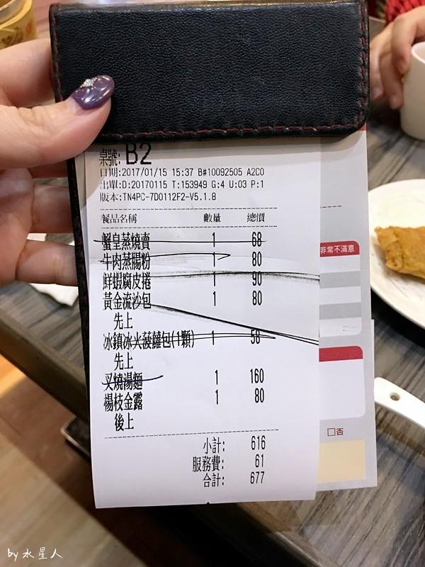 32737507152 016a13e725 b - 寶達港式茶餐廳│由香港師傅掌廚,最推會爆漿的黃金流沙包、冰熱鹹甜的冰火菠蘿包
