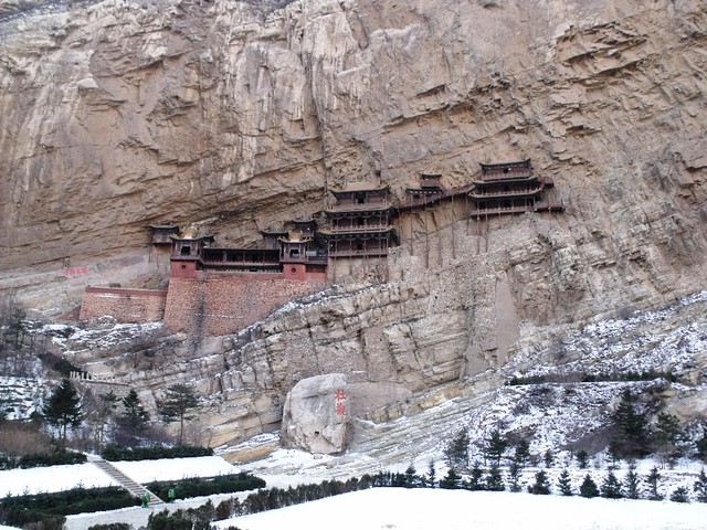 XUAN KONG SI (The Hanging Monastery)