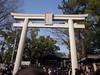 Photo:石切剣箭神社 - Ishikiri Tsurugiya Shrine // 2010.01.02 - 08 By Tamago Moffle