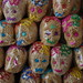 Small photo of Calaveras de Amaranto