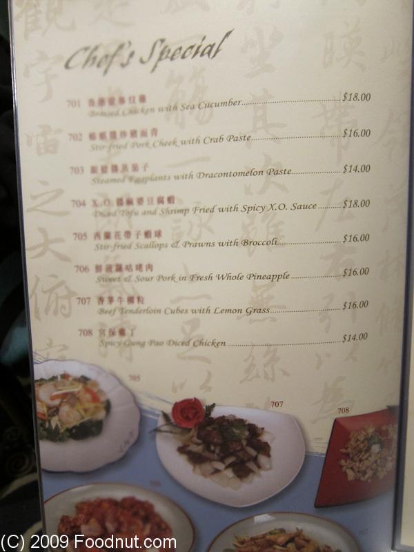 Koi Chinese Food Wayne Nj
