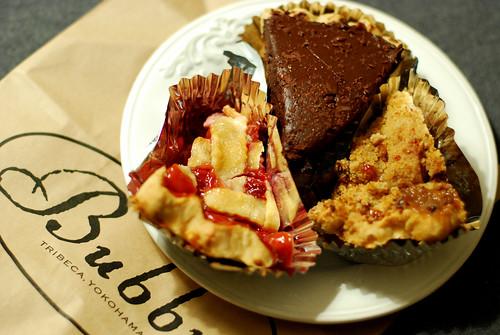 Bubby's dessert pies - 無料写真検索fotoq