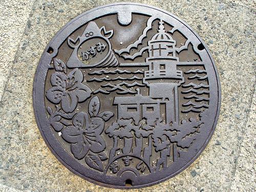 Kasumi town Hyogo pref manhole cover(兵庫県香住町のマンホール)