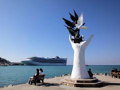 Honeymoon Cruise: Kuşadasi, Turkey