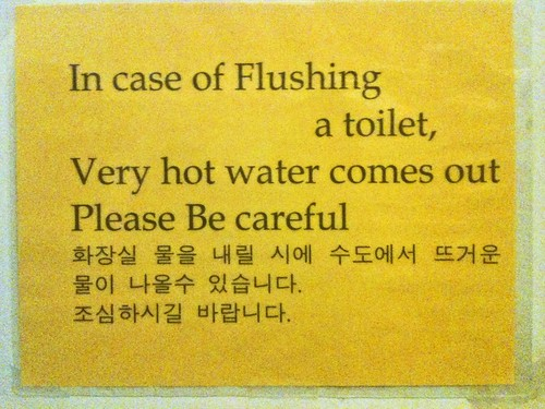 In case of Flushing