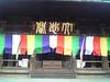 Photo:長谷寺 - Hase-dera // 2010.03.31 - 53 By Tamago Moffle
