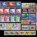 SVN stamps 18