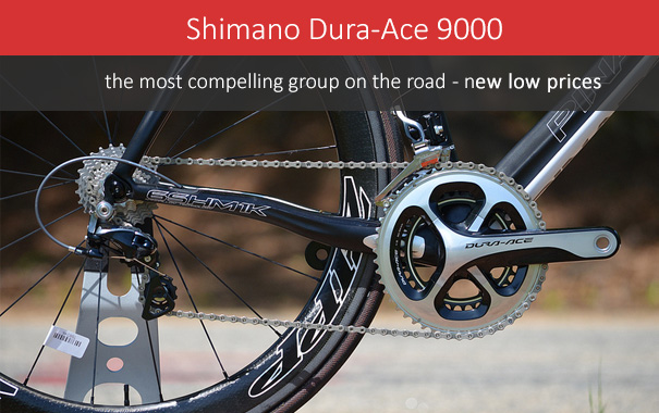 Dura-Ace 9000 Price Drop