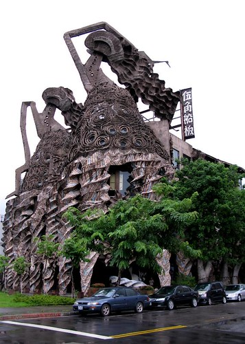 Five Dime Driftwood House Restaurant, Taipei by Adventurocity