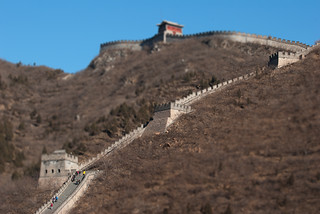 Beijing Wall - Fake Tilt Shift 2