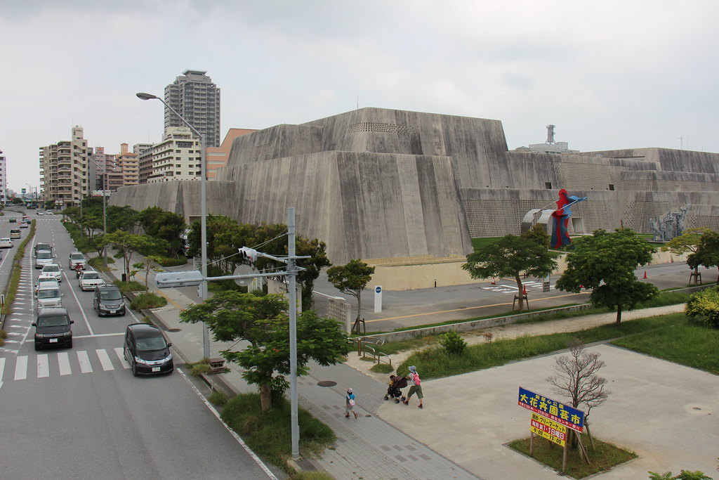 Okinawa Prefectural Museum