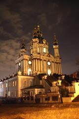 Kiev - 040
