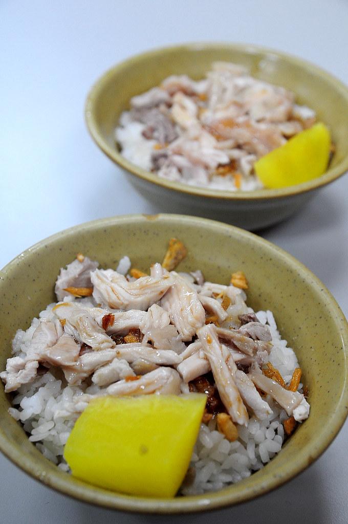 嘉義‧劉里長雞肉飯