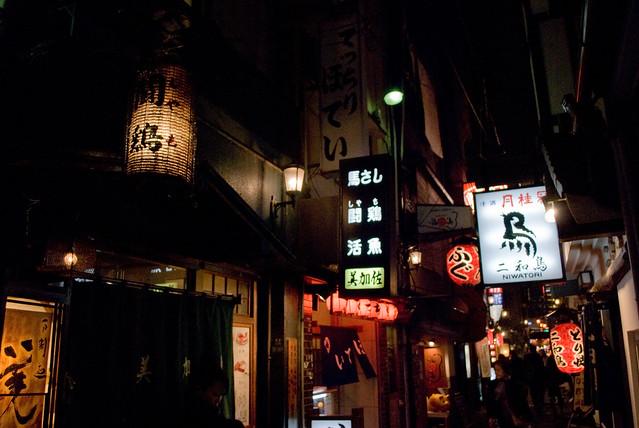 Hozenji lane, Osaka, Dec 2009