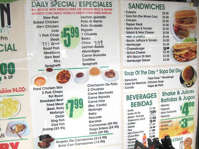02 menu latin american restaurant flickr photo sharing for American cuisine menu