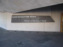 The Scottish Parliament Public Entrance