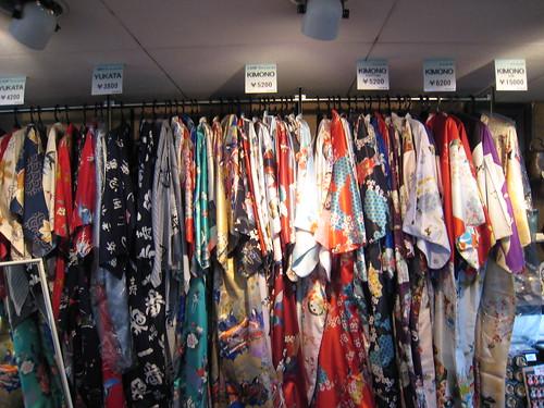 Kyoto souvenir kimonos