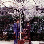 Andy and John, Hirakata, 1978