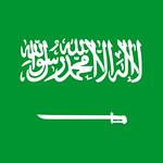 Saudi Arabia / اَلْعَرَبِيَّةُ ٱلسًّعُودِيَّة  / Arábia Saudita