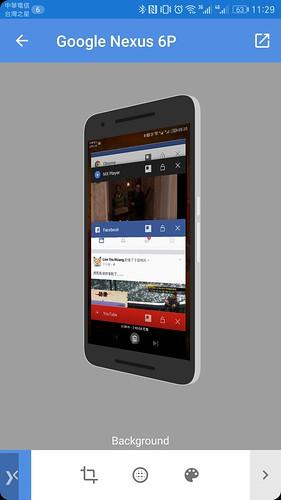 讓抓圖分享更有 feel!Screener 免費幫圖片加上機器外框! @3C 達人廖阿輝