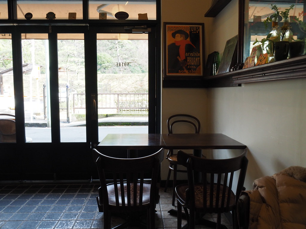 CAFE & CANTINE NOTRE(ノートル)の店内